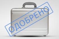 7 000 000 рублей по заявке с сайта