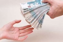 3 000 000 рублей за 3 дня