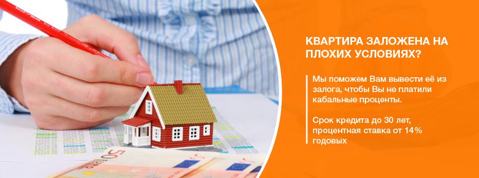 Документы для кредита в москве Днепропетровская улица справку из банка Новомихалковский 4-й проезд