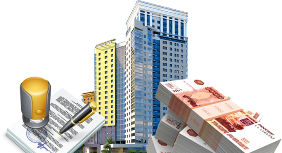Кредит под залог квартиры без рисков