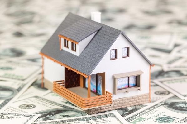Нецелевой кредит под залог недвижимости отзывы
